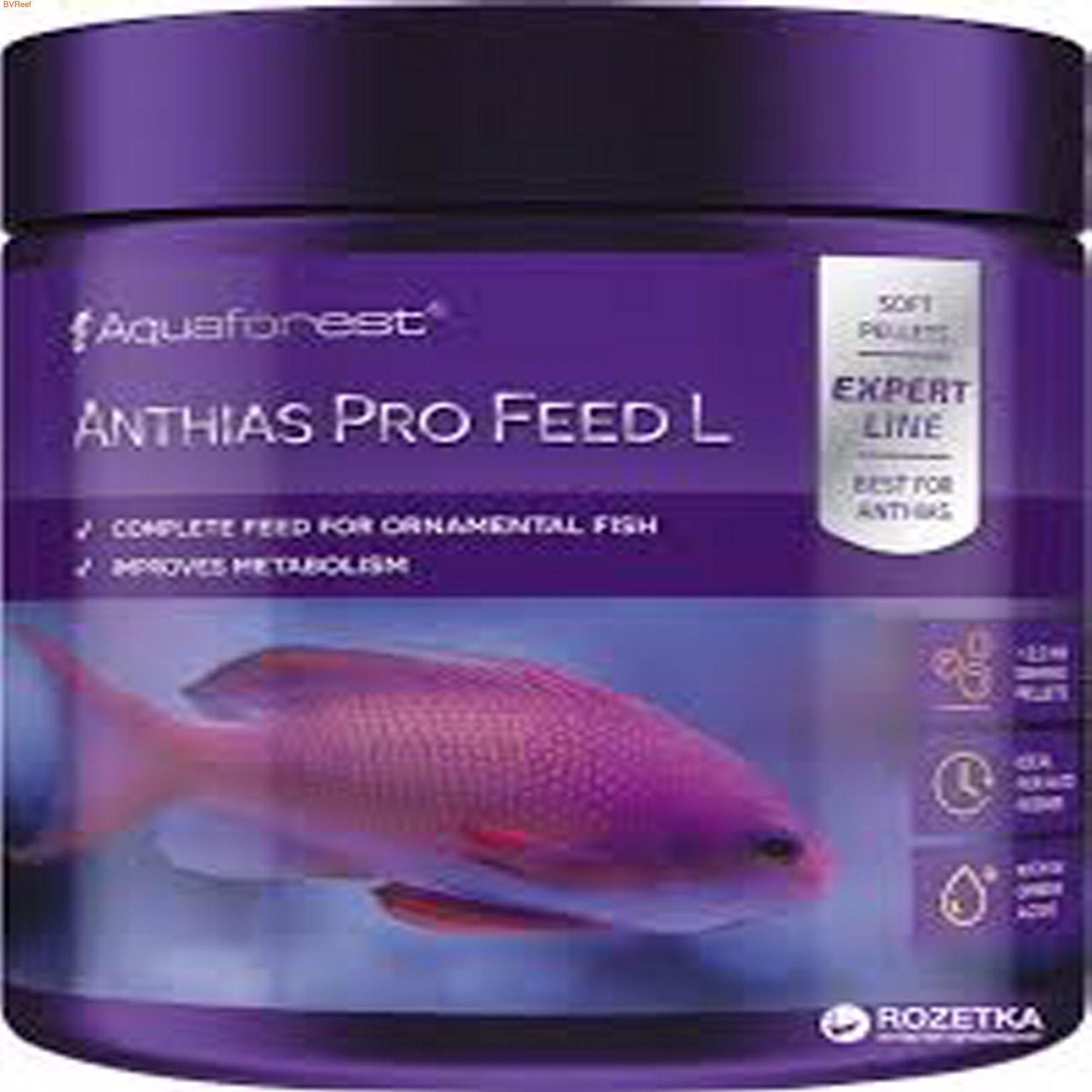 Корм для антиасов и для капризных рыб Aquaforest AF Anthias Pro Feed L